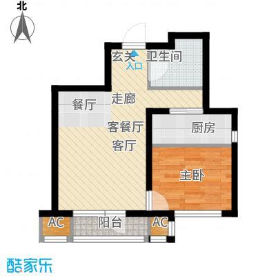 京汉铂寓70.49㎡2-Bb户型