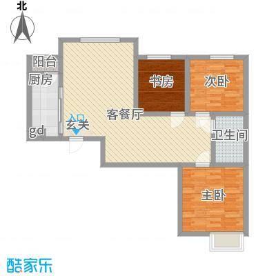 京汉铂寓100.49㎡1-C户型