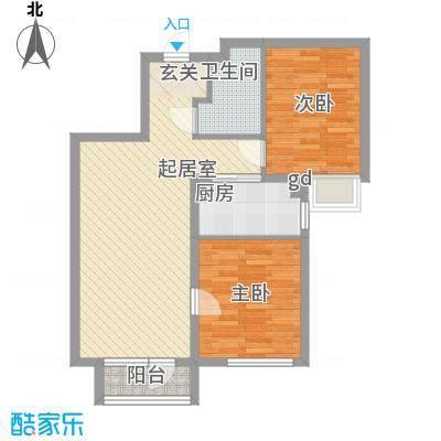 京汉铂寓84.04㎡3-Ba户型