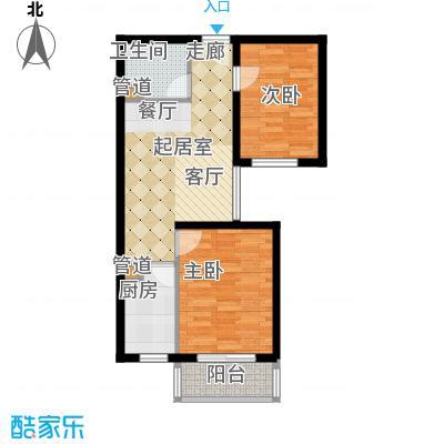 长安壹线62.96㎡一期H户型