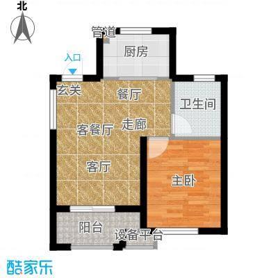 宏泰·美树65.36㎡宏泰・美树A1户型