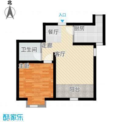 紫辰悦府56.00㎡一期1、2、3号楼H户型