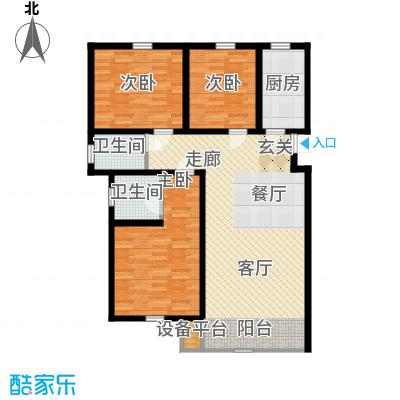 紫辰悦府113.00㎡一期1、2、3号楼G`户型
