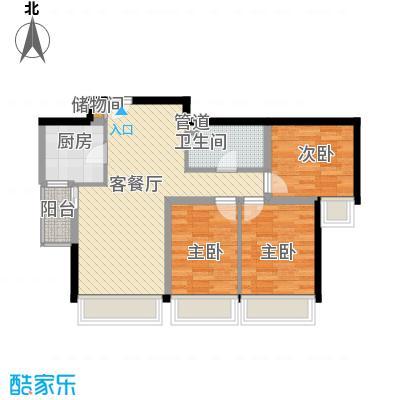珠江东都国际87.00㎡7、9号楼B户型