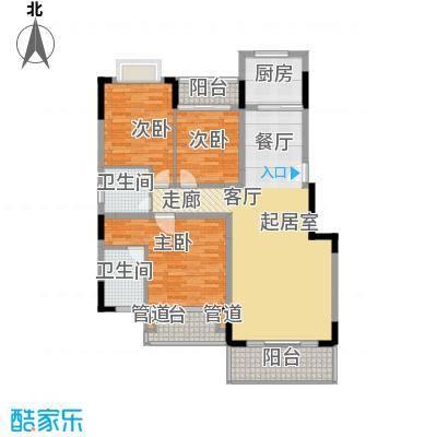 万泉河温泉小镇123.82㎡B2户型