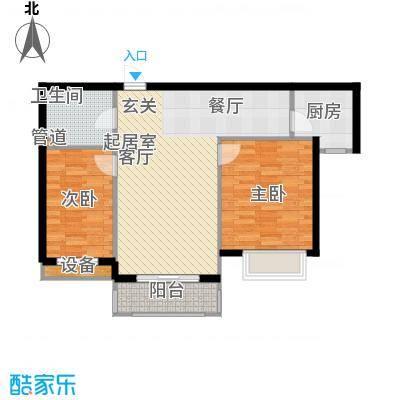 金屋·秦皇半岛96.81㎡金屋・秦皇半岛9#楼B户型