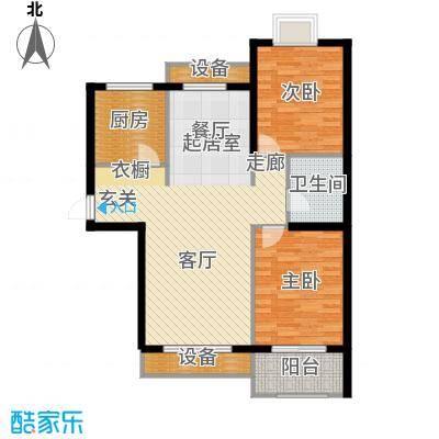 金屋·秦皇半岛108.90㎡金屋・秦皇半岛13号楼-C01(售罄)户型