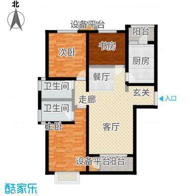 远洋海悦公馆137.00㎡2-4号楼、1、5、15、17号楼C1户型