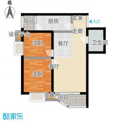 远洋海悦公馆92.00㎡16号楼B5户型