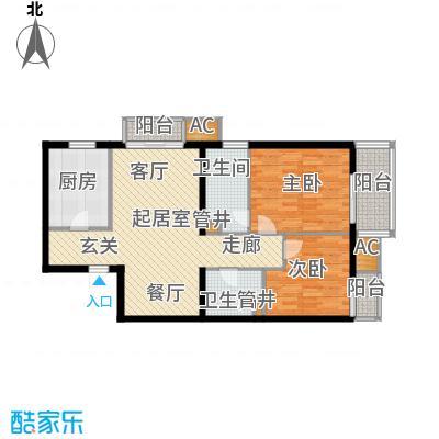 行宫·御东园94.12㎡行宫・御东园5号楼B2户型