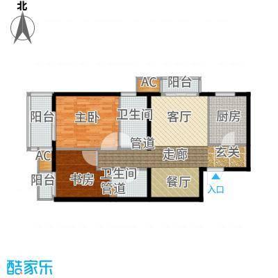 行宫·御东园94.12㎡行宫・御东园5号楼B1户型