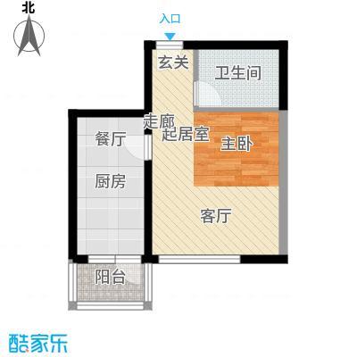 北京悦52.00㎡5号楼A3户型