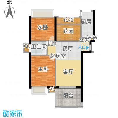 博鳌经典75.24㎡公寓豪华型户型