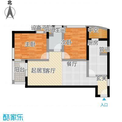 大西洋新城91.38㎡522号楼6-26层I(已售完)户型