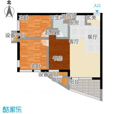 大西洋新城95.22㎡525号楼6-25层D(已售完)户型