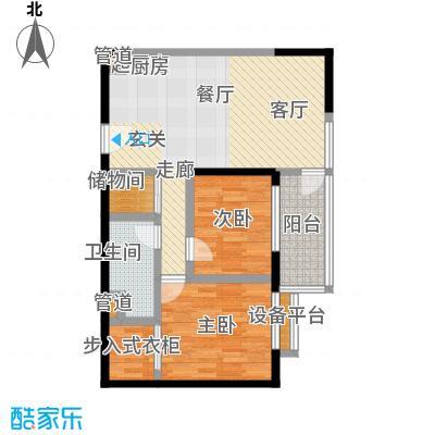 大西洋新城93.67㎡525号楼6-27层B(已售完)户型