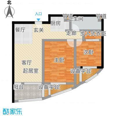 大西洋新城91.88㎡522号楼6-26层E(已售完)户型