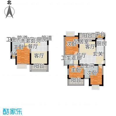 御景龙庭123.85㎡A5C户型