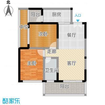 博鳌印象92.74㎡1#楼B2-3户型