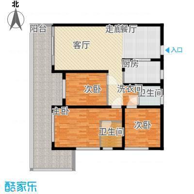 爱琴万泉水郡123.15㎡户型