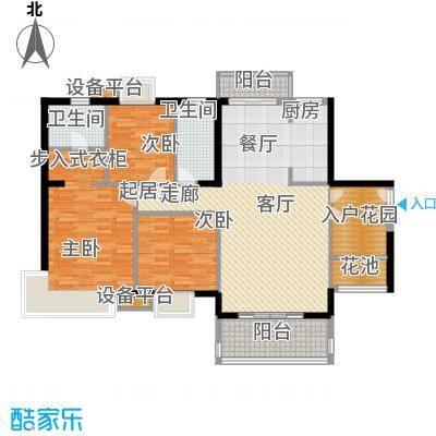 东方豪苑122.03㎡6#楼B户型