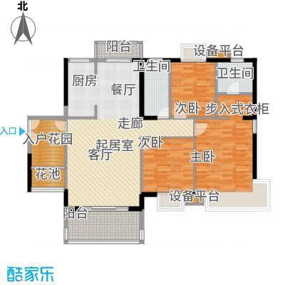 东方豪苑131.12㎡6#楼B户型