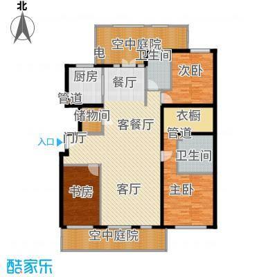 海棠公社165.00㎡22号楼C户型