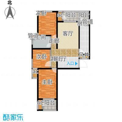 北京自在城116.69㎡一期、三期L户型