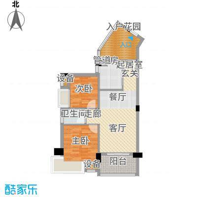 东方碧海云天76.75㎡D04户型