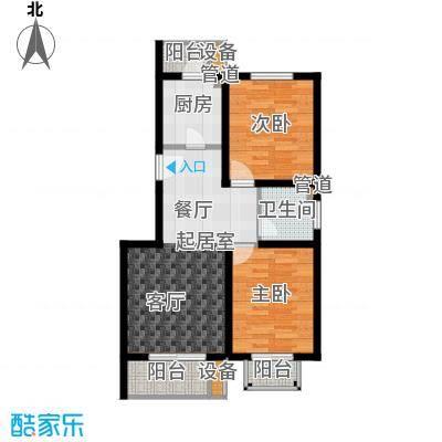 香公馆68.71㎡户型