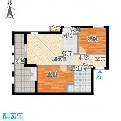 长滩雨林85.00㎡海景公寓2A户型