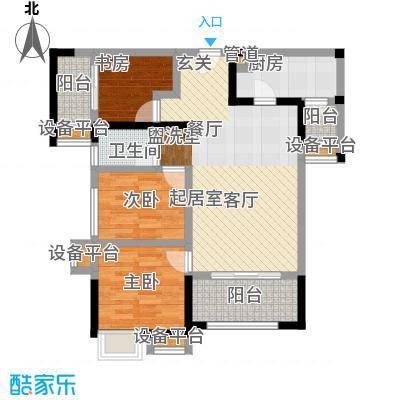 银诚东方国际90.04㎡一期5号楼C3户型