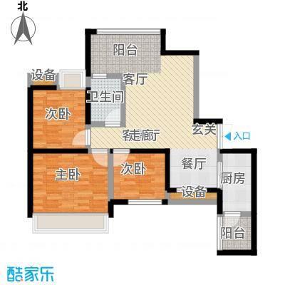 金辉悦府89.00㎡1期1、2栋标准层C1户型