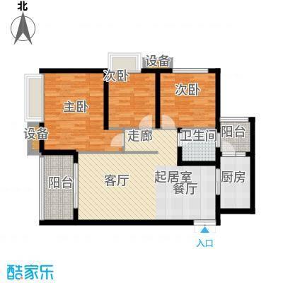 金辉悦府91.00㎡1期1、2栋标准层C3户型