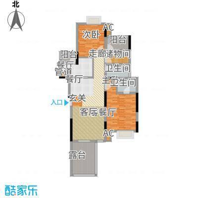 金科中央公园城116.95㎡二期洋房3号楼B2户型
