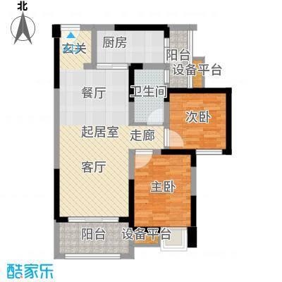 蒂梵尼TOWN80.00㎡二期7、8号楼标准层F4户型