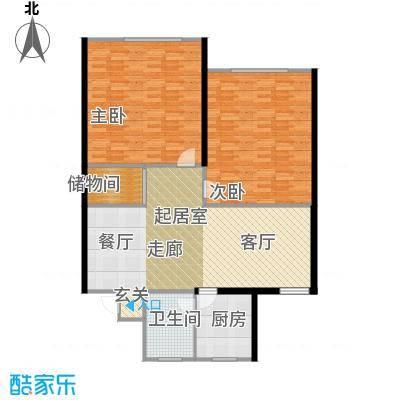 罗马公寓119.00㎡面积11900m户型