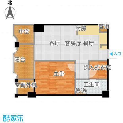丁香公馆A51户型