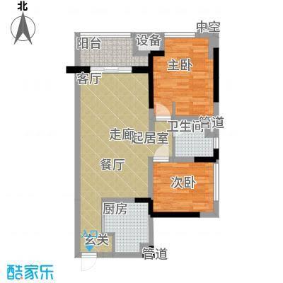 旺府家园75.00㎡面积7500m户型