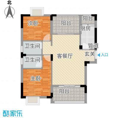 金领公寓87.00㎡A1面积8700m户型