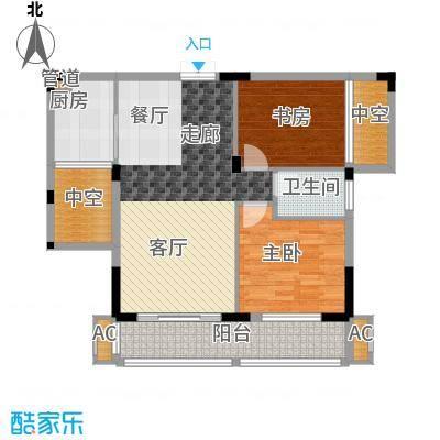 金领公寓79.00㎡B3面积7900m户型