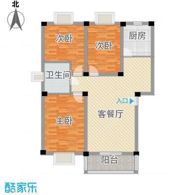 国芳世贸花园116.00㎡二期F户型3室1厅1卫1厨