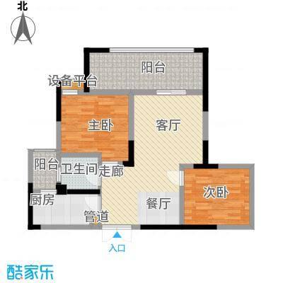 攀华国际广场单-92户型