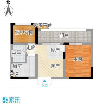 攀华国际广场单-5499户型
