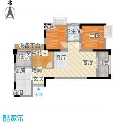 攀华国际广场单-86188507户型