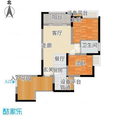 攀华国际广场单-89户型