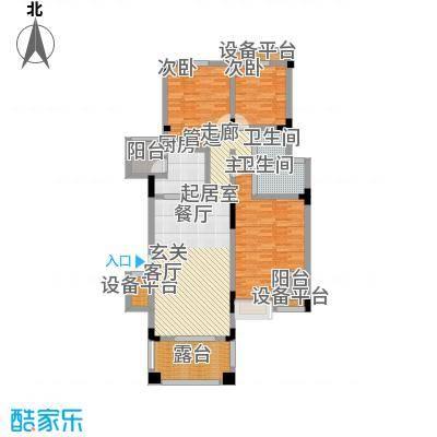 金科天湖小镇125.00㎡三期42/50/52/54号楼标准层C户型
