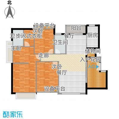 五洲云景花苑153.00㎡面积15300m户型