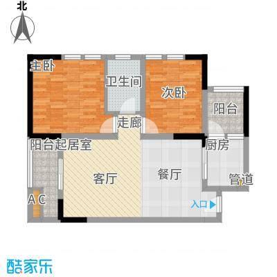 御锦江都94.77㎡一期A3栋标准层6号房户型