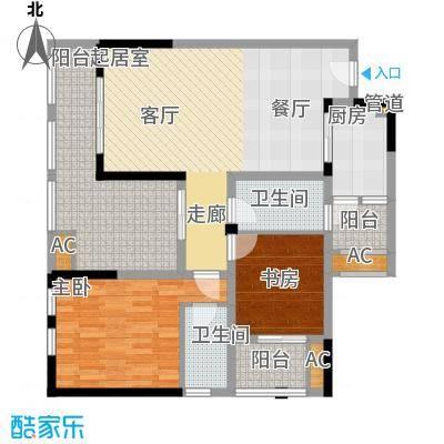 御锦江都124.65㎡一期A3栋标准层5号房户型